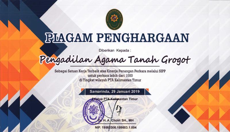 Penghargaan SIPP oleh PTA Kalimantan Timur